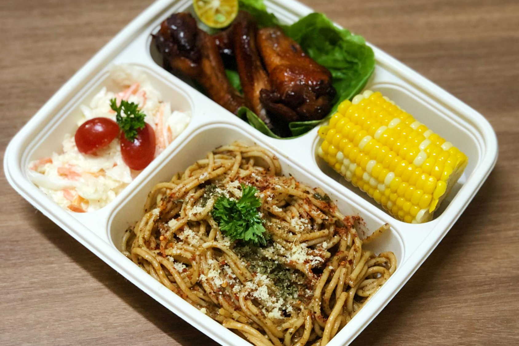 Daily Bento Meals